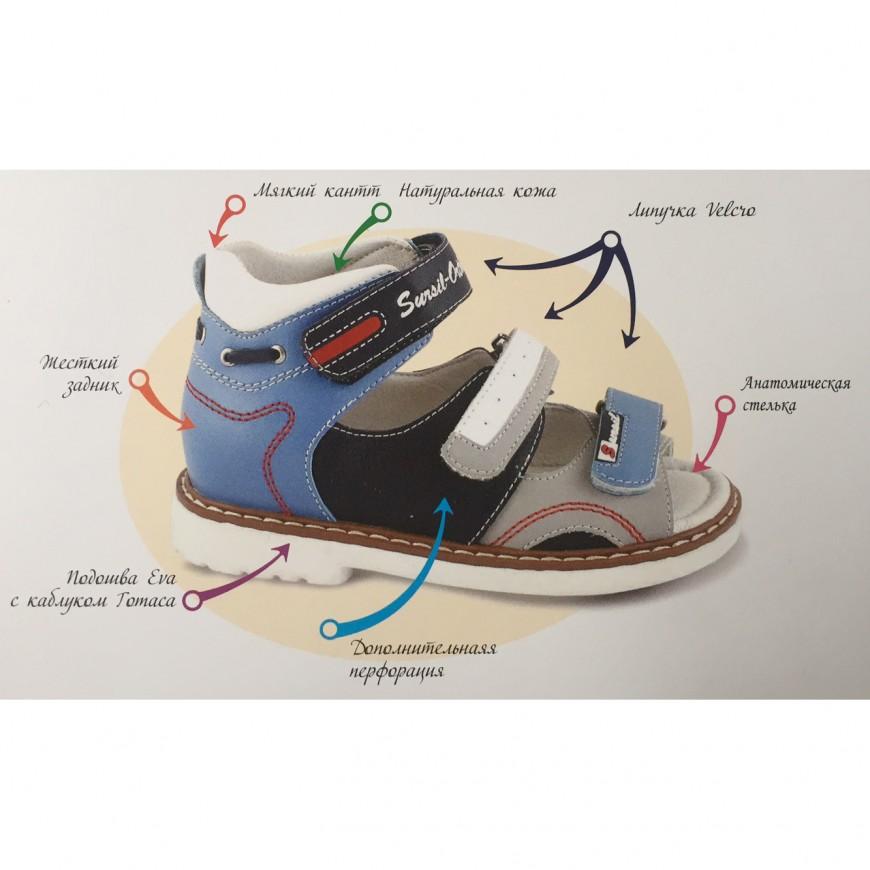 418d7a93e Детская Профилактическая ортопедическая обувь Sursil-Ortho