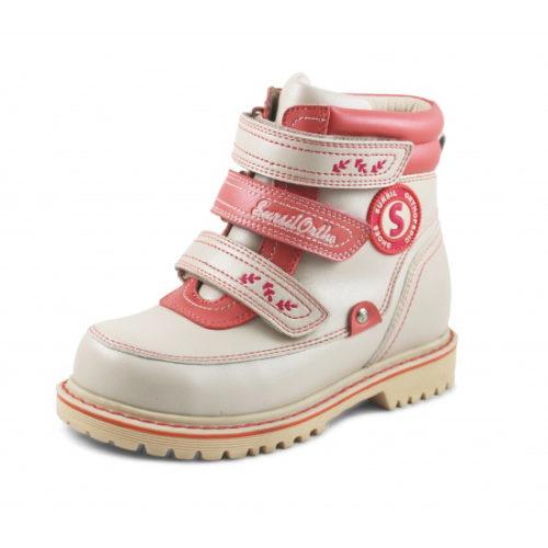 Детская ортопедическая зимняя обувь Sursil-Ortho A45-015